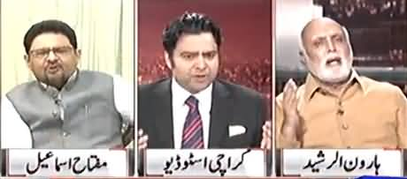 Tumhara Dimaghi Tawazan Theek Hai..? Clash Between Haroon Rasheed & Miftah Ismail