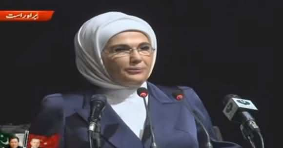 Turkish First Lady Emine Erdogan Speech At The Ceremony Of Pakistan National Council Of Arts