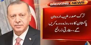 Turkish President Tayyip Erdogan to Visit Pakistan Next Month