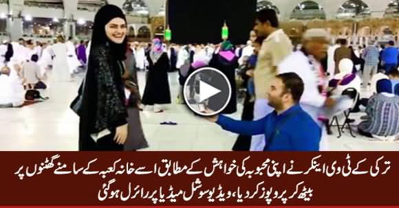 Turkish TV Reporter Proposes His Beloved In Front of Khana Kaaba, Video Goes Viral