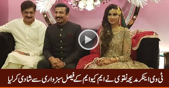 TV Anchor Madiha Naqvi Gets Married to MQM's Faisal Sabzwari