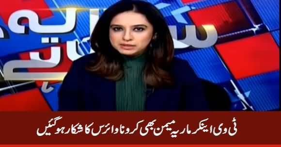 Tv Anchor Maria Memon Tests Positive For COVID-19