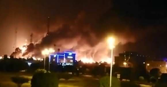 Two Drone Attacks At Oil Factory in Saudi Arabia By Houthi Rebels - Watch Details
