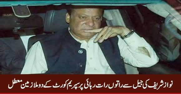 Two Employees of Supreme Court Suspended on Releasing Nawaz Sharif Against Rules