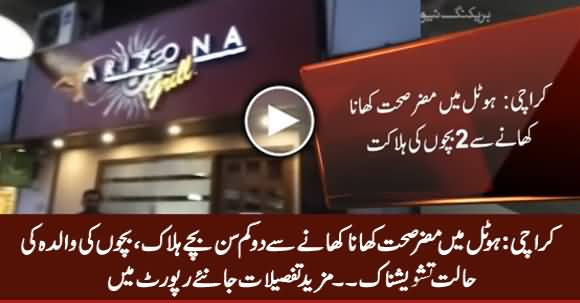 Two Kids Died in Karachi by Having Destructive Food From A Well Known Restaurant