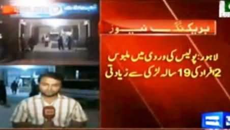 Two Men in Police Uniform Gang Raped 19 Years Old Girl in Lahore