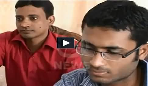 Two Pakistani Students Developed Instant Virus Killer, The First Pakistani Antivirus