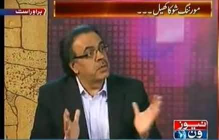 Two Personalities Were Killed in Pakistan Due to Two Tv Programs - Dr. Shahid Masood