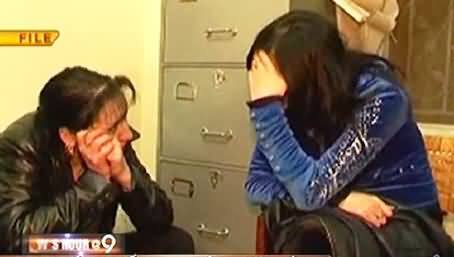 Two Uzbek Girls Involved in Sexual Activities Arrested in Islamabad