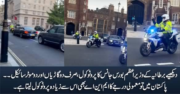 Watch UK Prime Minister Boris Johnson's Security Protocol