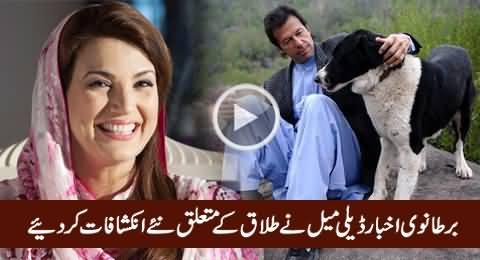 UK's Dailymail Reveals New Reasons of Imran Khan & Reham Khan Divorce