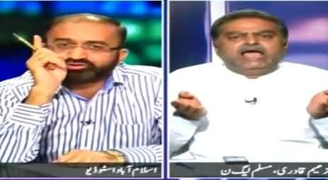 Umar Abbasi (PAT) Vs Zaeem Qadri (PMLN) on Model Town Incident JIT Report