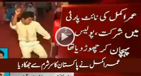 Umar Akmal Caught Red Handed In Night Party, Police Arrested Then Released