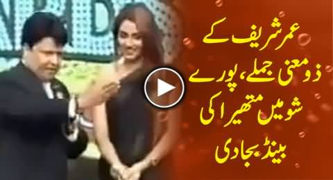 Umar Sharif Badly Irritates Mathira with His Dual Meaning Questions