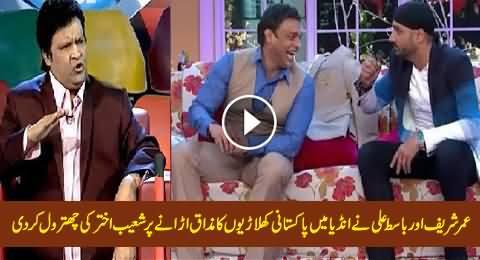 Umar Sharif & Others Blasts Shoaib Akhtar on Making Fun of Pakistani Players in India