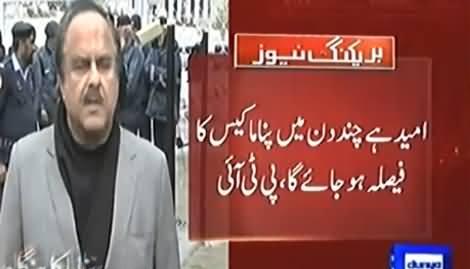 Umeed Hain Chand Dino Mein Panama Case Ka Faisla Ho Jaye Ga - Naeem ul Haq