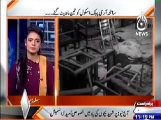 Umeed (Special Program In The Memory Of APS Martyrs) – 16th March 2015