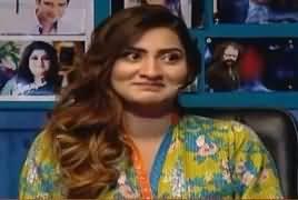 Umer Sharif Show Man (Comedy Show) – 21st January 2017