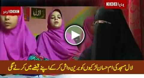Umme Hassaan of Lal Masjid Capturing The Girls After Their Brainwash - BBC Report