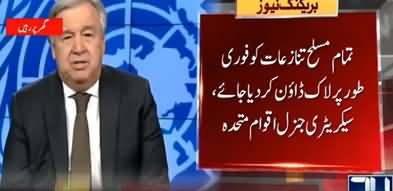 UN Secretary General Calls For Immediate Ceasefire Worldwide