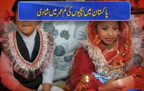 Under Age Marriages in Pakistan: Ex British PM Visits Pakistan And Gives Suggestions