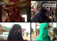Undercover (Buses Mein Ladies Compartment) – 24th January 2016