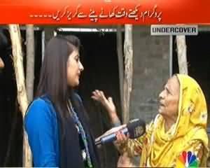 Undercover (Hyderabad: Noorani Basti Ka Naam Sun Ke Police Thana Choor Kar Farar) - 30th August 2013