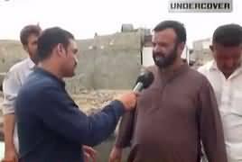 Undercover (Karachi Mein Bare Naale Ki Safai) – 12th February 2017