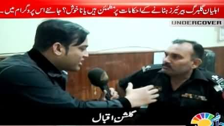 Undercover (Karachi: Views of People on Removing Barriers) – 29th March 2015