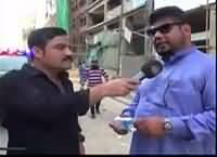 Undercover (No Parking Mein Parking) – 24th April 2016