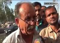 Undercover (Sindh Hakumat Be Naqaab) – 27th November 2016