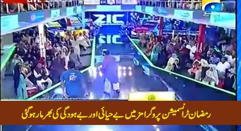 Unethical And Immoral Activities in Ramzan Transmissions on Different Tv Channels