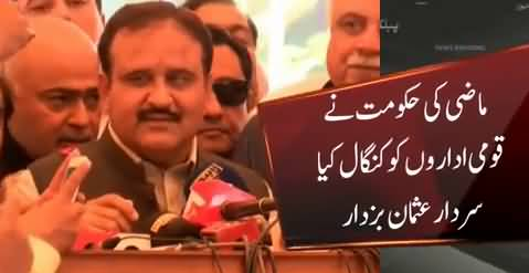 Unfortunately PTI government met with a devastated economy, says CM Punjab Usman Buzdar