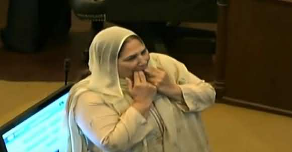 Unique Activities Of Female MPA Neghat Aurakzai In KPK Assembly Whistling During Session