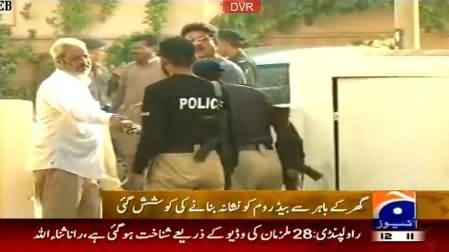 Unknown Persons Attack at the Lawyer's home of Wali Babar Murder Case: 3 Attackers Injured by the Lawyer