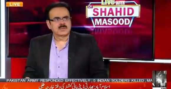 UNO Is A Wastage And Junk Nothing Would Come From UNO - Dr Shahid Slams UNO While Telling Its History