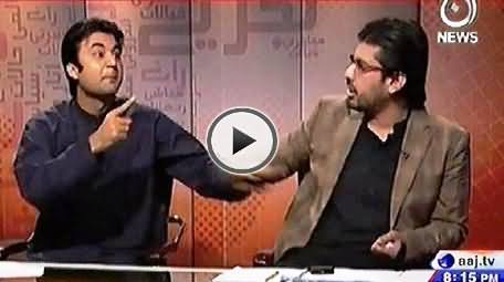 Unseen Video Clip of Intense Fight Between Murad Saeed and Arsalan Iftikhar