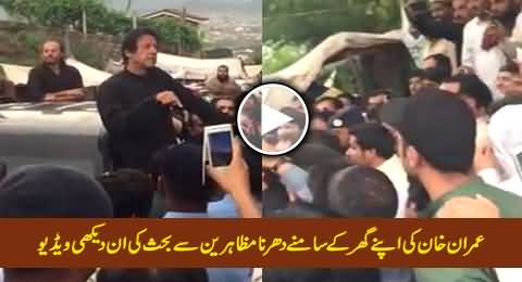 Unseen Video of Imran Khan Arguing with Sit-in Protesters In Front of His House At Bani Gala
