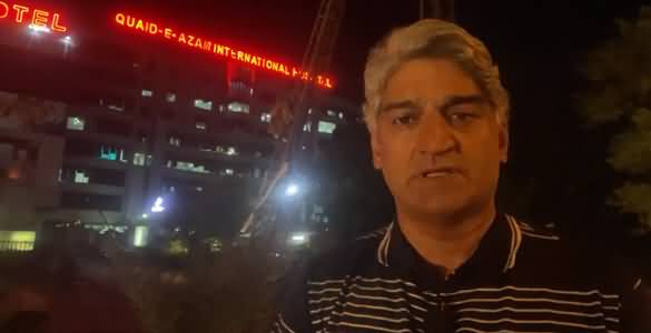 Update About Justice Qazi Faiz Isa's Health From Quaid e Azam Int. Hospital - By Matiullah Jan
