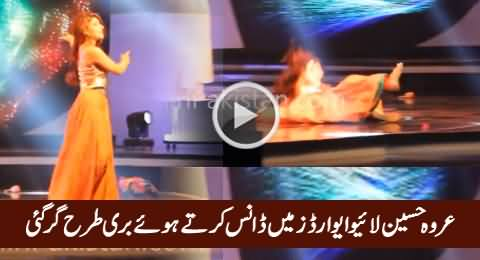 Urwa Hocane Badly Fell Down on Stage While Performing At Lux Style Awards 2015