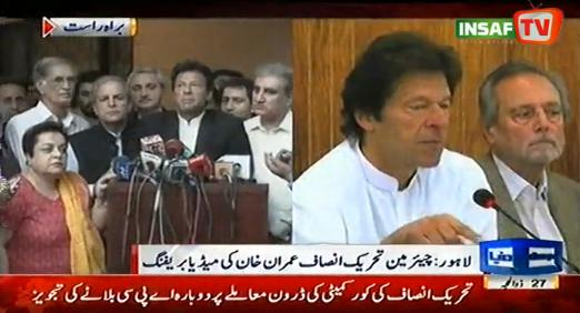 US deliberately sabotaged the dialogue process, we will stop NATO Supply - Imran Khan