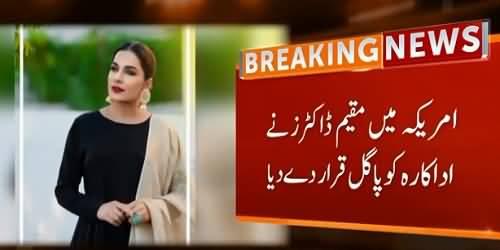 US Doctors Declared Meera