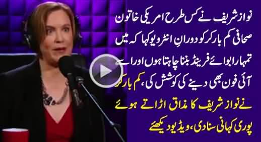 us-journalist-kim-barker-telling-how-nawaz-sharif-tried-to-become-her-boyfriend.jpg