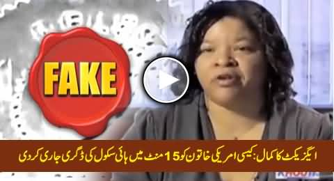 US Lady Crying After Getting Fake Degree From Online Pakistani Institution