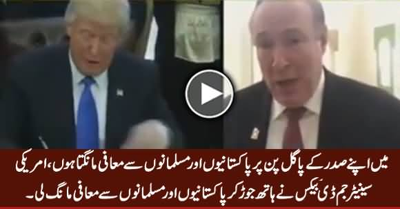 US Senator Jim Dabakis Apologizes To Pakistanis & Muslims For Trump's Actions Against Muslims