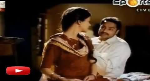 USAID Vulgar Ad Teaching Pakistani Girls How to Do Family Planning