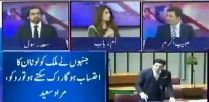 Use of coarse or offensive language in NA is shameful - Habib Akram criticises Faisal Vawda