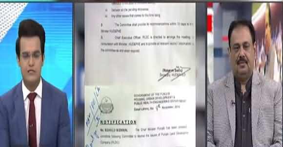 Usman Buzdar May Be On NAB Radar - Rana Azeem Reveals