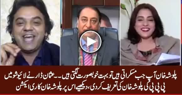 Usman Dar Admires Palwasha Khan's Smile & Beautify During Live Show