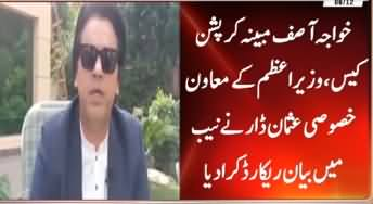 Usman Dar Submits Evidence In NAB Against Khawaja Asif